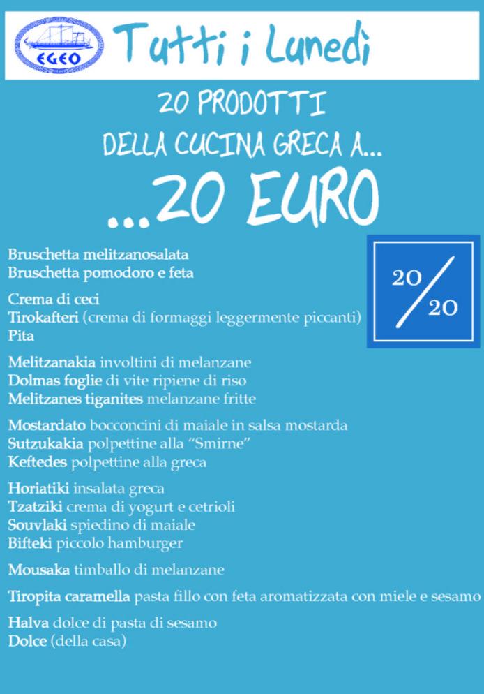 20 prodotti della cucina greca