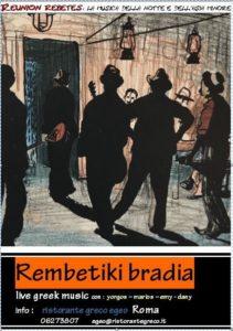 rebetika